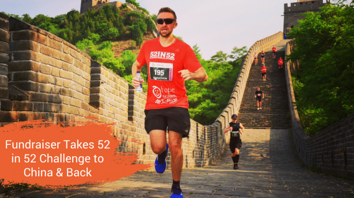 Fundraiser takes 52 in 52 Challenge to China & back